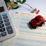 車の修理見積もりが高い!高く請求される費用の内訳まとめ