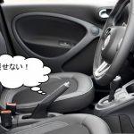 車のサイドブレーキが戻らない!すぐに解除する方法とは?