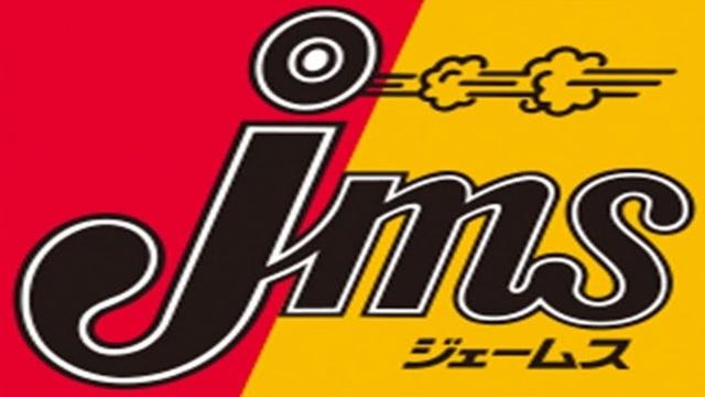 ジェームスのブレーキパッドの交換費用